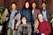 Chinese Naxi Falconer, Alan Gates ...